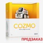 cozmo-box-desktop-us-update